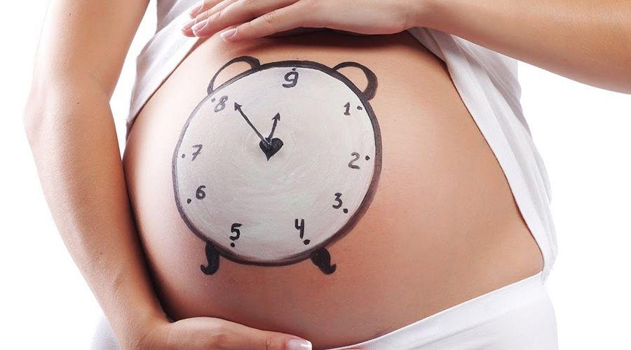 Подготовка к родам - Доктора мне