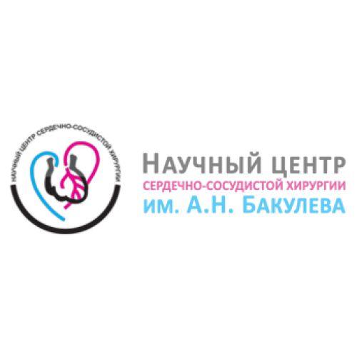 А.Н. Бакулева в Москве