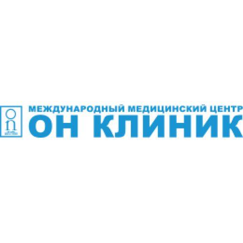 Где можно сделать справку для бассейна в Москве Обручевский